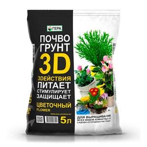 Почвогрунт 3Д  цветочный 5л