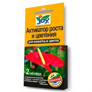 Активатор ДЖОЙ для комн. цветов 2 табл.