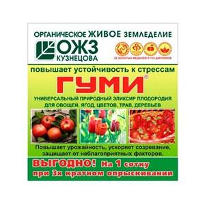 ГУМИ-90 универсал 6гр