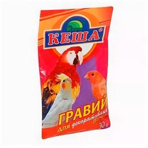 КЕША гравий для декоративн птиц 30г